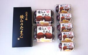 【ふるさと納税】No.1160 伝承の味 燻らのたまご 贈答用 箱・パック詰合せ(MSサイズ30個)