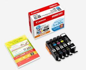 【ふるさと納税】No.0811【純正品】Canon インクタンク BCI-381+380/5MP マルチパック