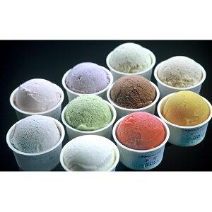 【ふるさと納税】無添加 ジェラート・シャーベット詰合せ 100ml×12個 【スイーツ・アイスクリーム・セット】