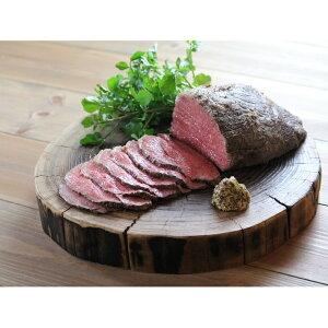 【ふるさと納税】【桜八】 A5等級うねめ牛ももローストビーフ 520g(ローストビーフソース付) 【お肉・牛肉・惣菜】