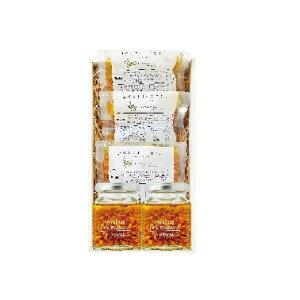 【ふるさと納税】【小田原屋】食べるオリーブオイルギフトセット 【加工食品・惣菜】