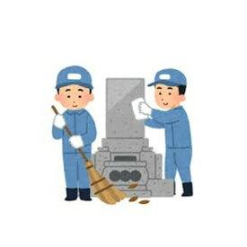 【ふるさと納税】郡山市シルバー人材センター 墓地清掃サービス 【チケット・代行】