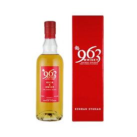 【ふるさと納税】963 ファインブレンデッド ウィスキー リッチ&スウィート 700ml×1本(カートン入) 【洋酒・お酒】