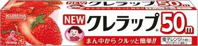 【ふるさと納税】NEWクレラップ ミニ50m(30本)
