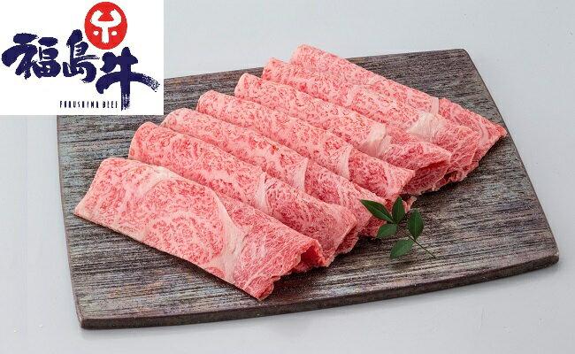 【ふるさと納税】福島牛ロースすき焼き・切り落としセット