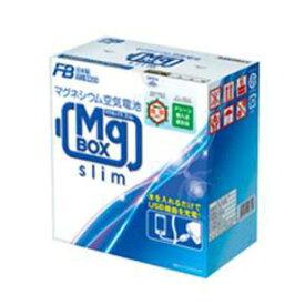 【ふるさと納税】非常用電池「MgBOX slim」