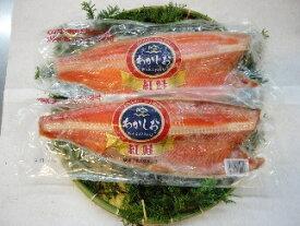 【ふるさと納税】海神 塩紅鮭切身2kg