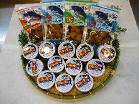 【ふるさと納税】福島県漁連 福島海の宝 かつおセット