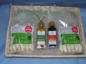 【ふるさと納税】芽子にんにくとオリーブオイル・醤油セット