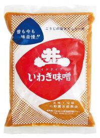 【ふるさと納税】小野園次郎 いわき味噌10kg