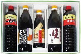 【ふるさと納税】木下醸造 調味料セット
