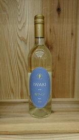 【ふるさと納税】いわきワイナリー スパークリング梨ワイン1本