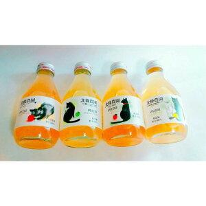 【ふるさと納税】北條農園の無添加りんごジュース味比べ※北海道・沖縄配送不可