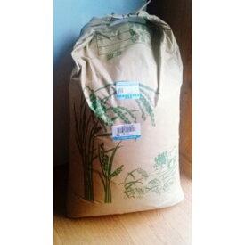 【ふるさと納税】【お得サイズ】北條農園の特別栽培米25kg