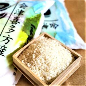 【ふるさと納税】H-04K 会津喜多方産慶徳米10kg(5kg×2袋)