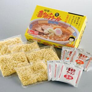 【ふるさと納税】Z-01K 喜多方ラーメン5食ミックス