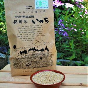 【ふるさと納税】AW-03K 有機無農薬JAS認証米コシヒカリ玄米5kg