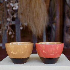 【ふるさと納税】N-02K 本漆 塗分けカップ花つぼみ