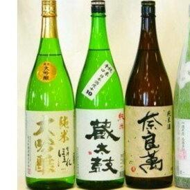 【ふるさと納税】AC-10K 喜多方プレミアム純米酒6銘柄