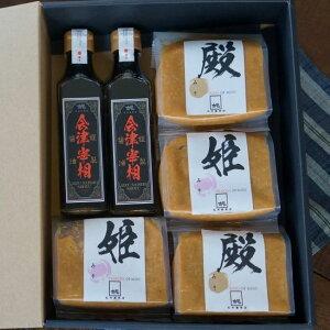 【ふるさと納税】K-03K  松本屋商店2種類のお味噌・醤油の豪華セット
