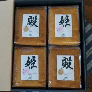 【ふるさと納税】K-04K 松本屋商店の味噌三昧