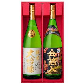 【ふるさと納税】F-03K 純米大吟醸「極」白黒セット