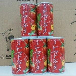 【ふるさと納税】AV-02K JAオリジナルトマトジュース