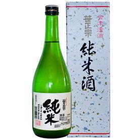【ふるさと納税】AJ-01K 笹正宗 純米酒