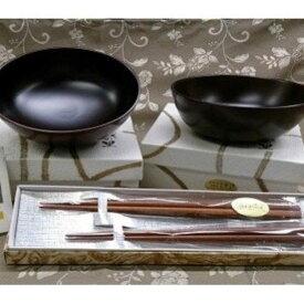 【ふるさと納税】AS-03K 喜多方産漆塗セット喜椀(小)2個夫婦箸