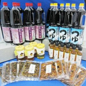 【ふるさと納税】[二本松逸品セット]蜂蜜、めんつゆ、だし醤油、ご飯の素、ひじきご飯の素、えごま油【1051357】