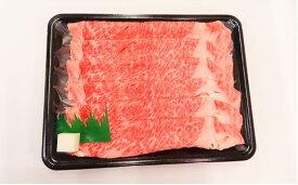 【ふるさと納税】【夏ギフト】川合精肉店福島牛サーロインすき焼き400gTC0-28