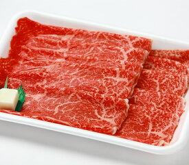 【ふるさと納税】川合精肉店黒毛和牛(福島牛)もも肉スライス450g TB0-18