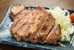 【ふるさと納税】今野畜産 国産豚肉ロース味噌漬け【01011】16枚(2枚×8パック) 小分け 味付け 焼くだけ
