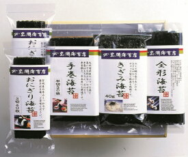 【ふるさと納税】南相馬の逸品 用途別焼のり【01001】