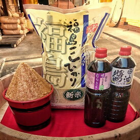 【ふるさと納税】南相馬・若松味噌醤油店の米味噌醤油セット【03003】