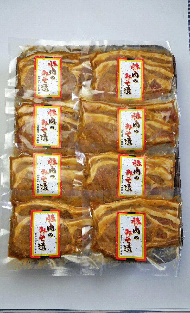【ふるさと納税】今野畜産 国産豚肉ロース味噌漬け