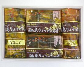 【ふるさと納税】No.003 福島りょうぜん漬け 4品詰め合わせ