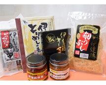 【ふるさと納税】No.031伊達鶏バラエティセット