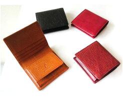 【ふるさと納税】No.025【黒】革製品シェイクパース(財布)