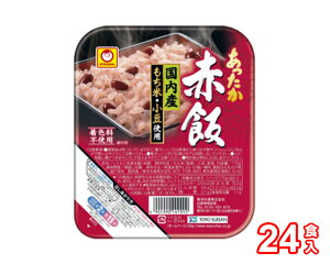 【ふるさと納税】No.055 「あったか赤飯」24食入 / ご飯 お米 もち米 小豆 パック 備蓄用 災害 福島県 特産品