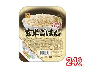 【ふるさと納税】No.056 「玄米ごはん」24食入 / ご飯 お米 パック 備蓄用 災害 福島県 特産品
