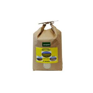 【ふるさと納税】【農業生産法人 農作業互助会のお米】 コシヒカリ 30kg(毎月10kg×3回)【06005】