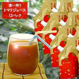 【ふるさと納税】濃い搾り 南郷トマトジュース 12パック 【野菜】