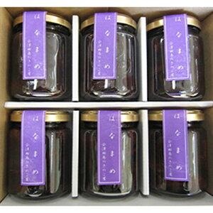 【ふるさと納税】【会津物産】はなまめ甘露煮 小瓶6本セット 【缶詰・豆類・野菜・甘露煮・豆】