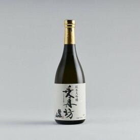 【ふるさと納税】乗丹坊 四合壜 純米大吟醸