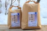 """""""特Aランク""""会津コシヒカリ特別栽培米「磐梯渓谷」(減農薬栽培)10kg"""