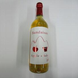 【ふるさと納税】Bandaisan Apple x Sake(磐梯酒造 磐梯山 りんご酒)
