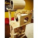 【ふるさと納税】木のキャットタワー「猫まみれツリーハウス」 【雑貨・日用品・ペット用品】