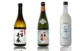 【ふるさと納税】1-K 曙酒造 一生青春吟醸、特別純米、snowdrop