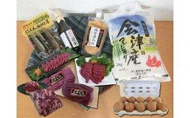 【ふるさと納税】1-Q 会津馬刺しモモ、焼き肉、コシヒカリ、ニシン山椒漬けほかセット